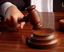court-room-gavel